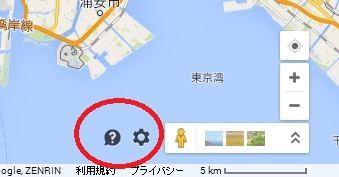 グーグルマップを以前に戻す