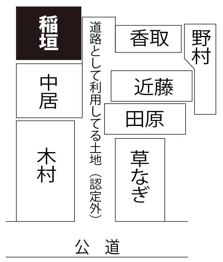 SnapCrab_NoName_2015-11-8_15-35-35_No-00