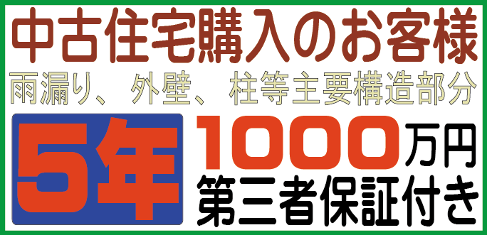 SnapCrab_NoName_2015-11-27_21-11-16_No-00