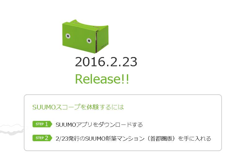 SnapCrab_NoName_2016-6-4_21-4-47_No-00